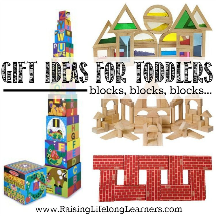 Gifts for Gifted Kids - Gift Ideas for Toddlers - Different Blocks for Open Ended Play