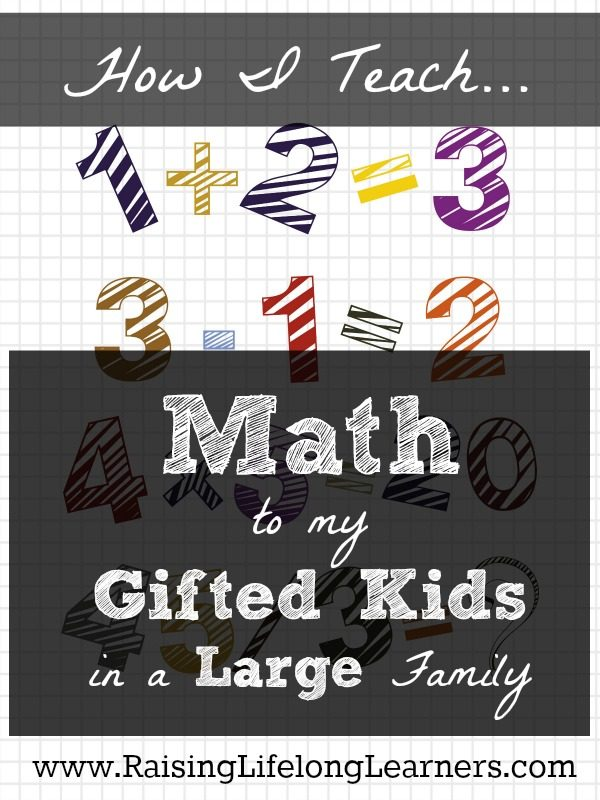 How I Teach Math to Gifted Kids