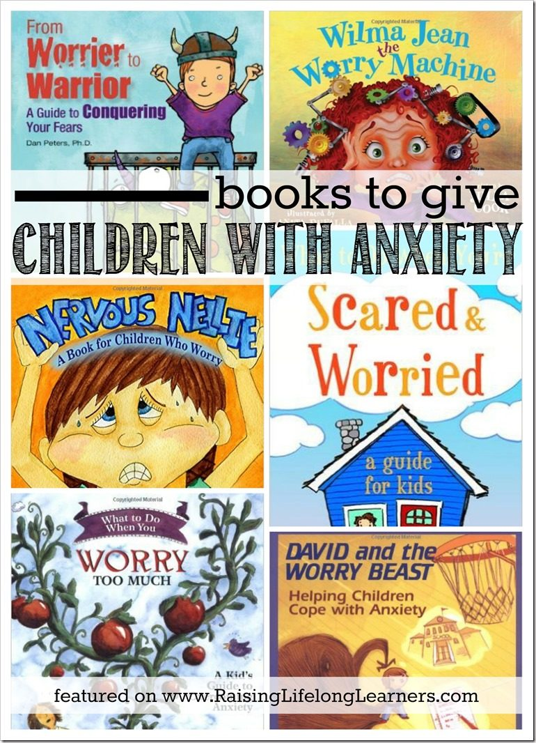 Books to Give Children with Anxiety
